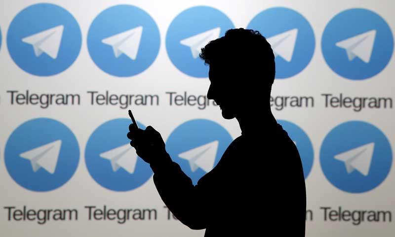 Telegram Takip Yazılımı