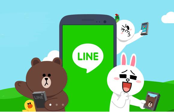 Line Takip Yazılımı